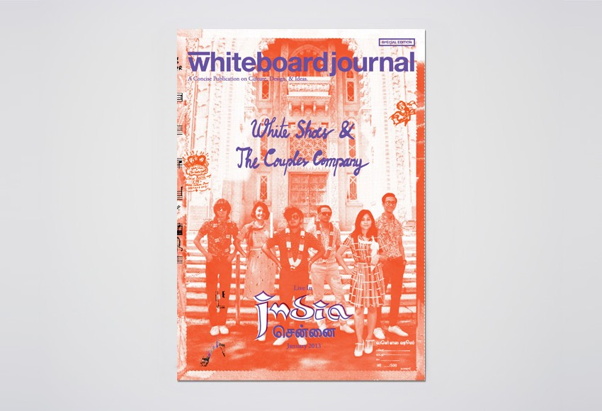 Whiteboard Journal x White Shoes & the Couples Company